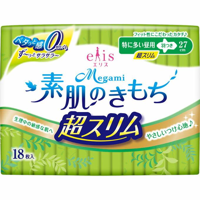 大王製紙 エリスMegami 素肌のきもち 超スリム 特に多い昼用 羽つき18枚 (医薬部外品)