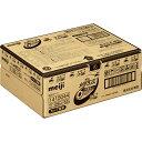 明治 メイバランス Miniカップ コーヒー味 ケース 125mlx12