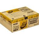 明治 メイバランス Miniカップ バナナ味 ケース 125mlx12
