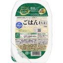 三菱食品 からだシフト 糖質コントロール ごはん 大麦入り 150g