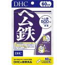 ディーエイチシー DHC 60日分 ヘム鉄 120粒...