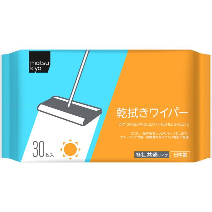 RoomClip商品情報 - matsukiyo 乾拭きワイパー 30枚