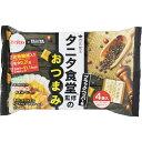 栗山米菓 タニタ食堂監修のおつまみ ブラックペッパー味 84...