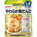 ピジョン 管理栄養士の食育ステップレシピ鉄Ca やわらか鶏だんご 120g