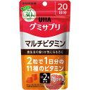 ユーハ味覚糖 UHAグミサプリ マルチビタミン 20日分 40粒