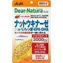 アサヒグループ食品株式会社 Dear−Natura Style ナットウαリノレン酸EPADHA 60粒(60日)