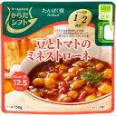 ショッピング三菱 三菱食品 からだシフト たんぱく質 豆とトマトのミネストローネ 150g