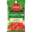 ヱスビー食品 シーズニング トマトのカプレーゼ風 7g