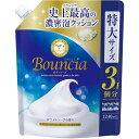 牛乳石鹸共進社 バウンシアボディソープ 詰替用 1240ml