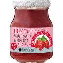 スドージャム 信州須藤農園 100%フルーツ ストロベリー 185g