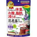 日本薬健 葛花茶 20包