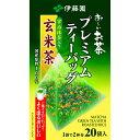 伊藤園 お~いお茶 プレミアムティーバック玄米茶 20P