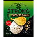 湖池屋 KOIKEYA STRONGポテトチップス サワークリームオニオン 56g
