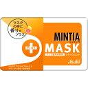 アサヒグループ食品株式会社 ミンティア+MASK シトラスミント 50粒