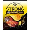 湖池屋 STRONGポテトチップス黒胡椒レモンチキン 56g