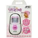 エーアンドディ 非接触体温計 UT-701(でこピッと) ピンク ピンク