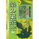 ミヤマ漢方製薬 桑の葉茶100% 30包