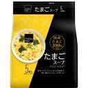協和発酵フーズ ふんわりやわらかたまごスープ 8g×5