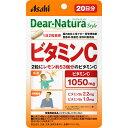 楽天マツモトキヨシ楽天市場店アサヒグループ食品株式会社 Dear−Natura Style ビタミンC 40粒