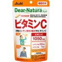 アサヒグループ食品株式会社 Dear−Natura Style ビタミンC 120粒【point】