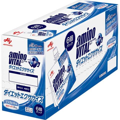 味の素アミノバイタル ゼリードリンク ダイエットエクササイズ180g×6