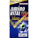 味の素 アミノバイタル ワンデーパック プロ 4.5g×3P