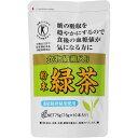 沖縄県保険食品開発共同組合 食物繊維入り粉末緑茶 7.5gX10袋