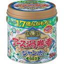 アース製薬 アース渦巻香 ジャンボ 50巻 缶(医薬部外品)