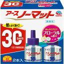アース製薬 アースノーマット取替えボトル30日用微香性 2p (医薬部外品)