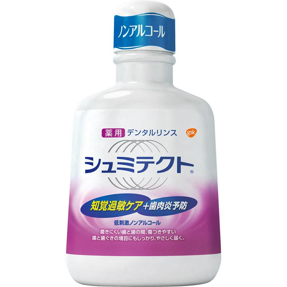 アース製薬 シュミテクト 薬用デンタルリンス 500ml(医薬部外品)