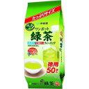 伊藤園 ワンポット抹茶入り緑茶 ティーバッグ 3.0g×50袋