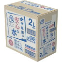 伊藤園 磨かれて、澄みきった日本の水(信州) ケース 2000ml×6本