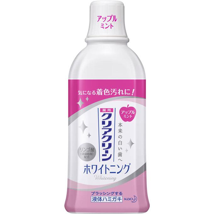花王 クリアクリーンプラス ホワイトニング デンタルリンス アップルミント 600ml (医薬部外品)