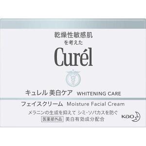 キュレル 美白クリーム40G(医薬部外品)