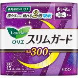 花王 ロリエSpeed+スリムガード 夜用300 15コ(医薬部外品)