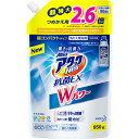 花王 アタックNeo 抗菌EX Wパワー つめかえ用 950G【kao_hit】【kaoecoa02a】【kao6mp2d21】