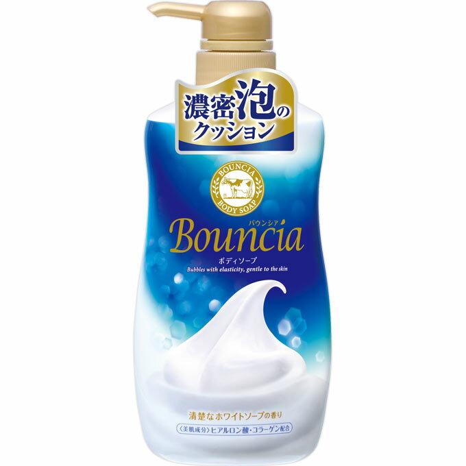 牛乳石鹸共進社 バウンシアボディソープ ポンプ付 550mL