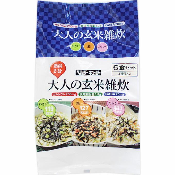 キユーピー ヘルシーキユーピー 大人の玄米雑炊 セット 6食
