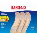 ジョンソン・エンド・ジョンソン 「バンドエイド」 救急絆創膏 スタンダードサイズ 肌色 150枚