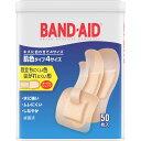 ジョンソン・エンド・ジョンソン 「バンドエイド」 救急絆創膏  肌色 50枚