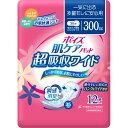 日本製紙クレシア ポイズ 肌ケアパッド 超吸収ワイド 女性用 12枚