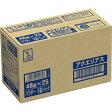 日本コカ・コーラ 日本コカ・コーラ アクエリアス パウダー 1L用 48g×25 48G×25