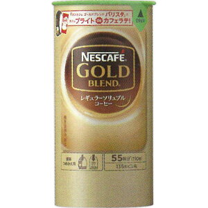 ネスレ日本 ゴールド ブレンド システムパック