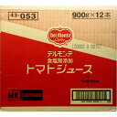 キッコーマン飲料 MK デルモンテ食塩無添加トマトジュース ケース 900G×12