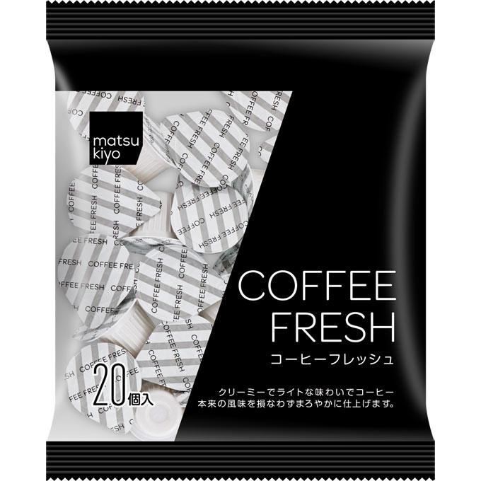 日世 matsukiyo 日世コーヒーフレッシュ 5g×20