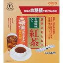 日清オイリオグループ 食事のおともに食物繊維入り紅茶 30包
