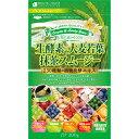 ボーテサンテラボラトリーズ 生酵素×大麦若葉 抹茶スムージー 200g
