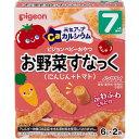 ピジョン 元気アップCa お野菜すなっく にんじん+トマト 7G×2袋