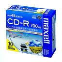 日立マクセル CD-Rひろびろシリーズ(48倍速対応) インクジェットプリンター対応品ひろびろ美白レーベル700MB CDR700WWP10S