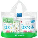 森永はぐくみ2缶パック(0ヶ月からのミルク) 810G×2缶